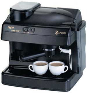 Saeco Via Veneto kávéfőző kávégép